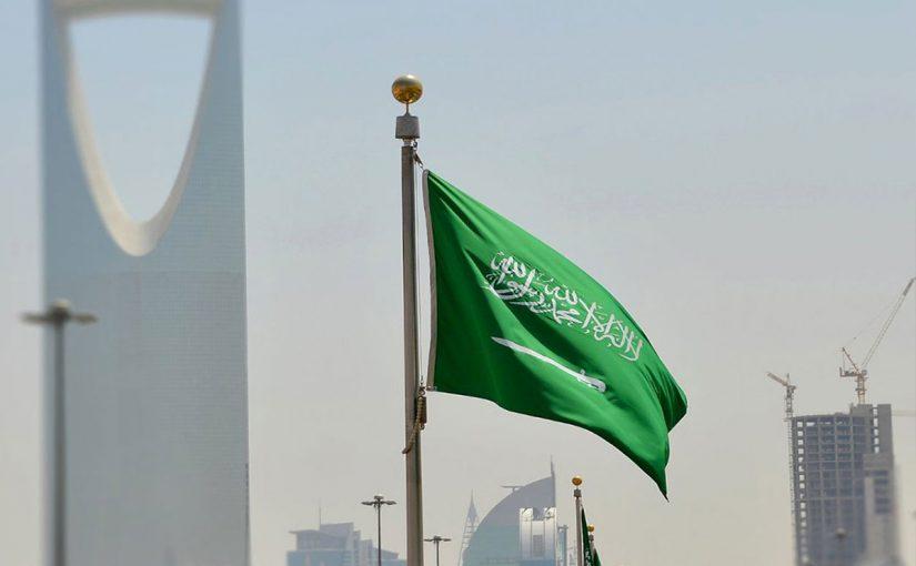 بحث عن عالم العمل في المملكة العربية السعودية شامل موسوعة
