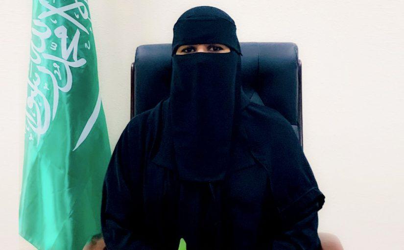 تعيين ذهب بنت نايف الشمري أول سيدة عميدة لجامعة حائل