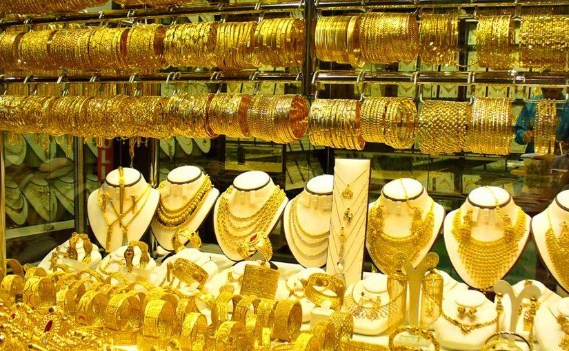 سعر الذهب اليوم في السعودية.. الاثنين 18 نوفمبر