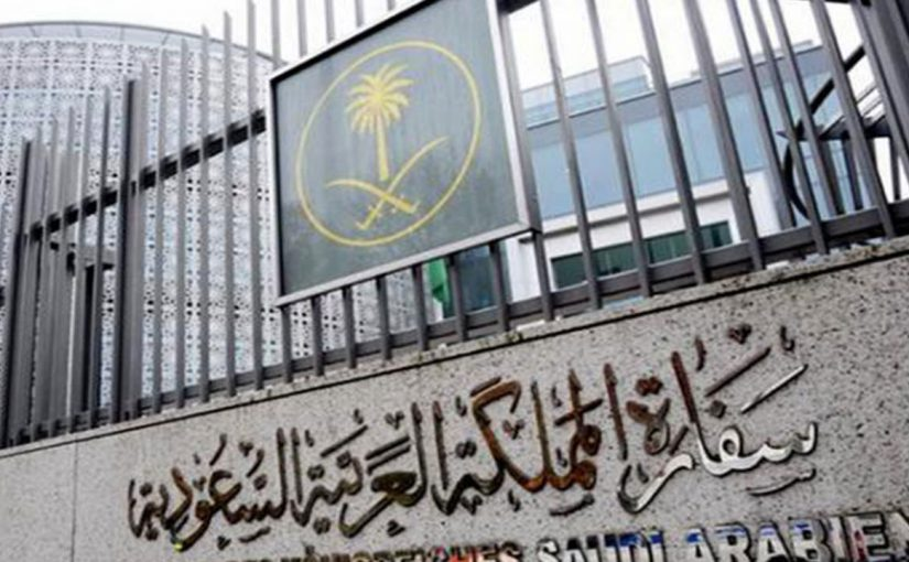 قنصلية السعودية تحذر المواطنين في هونج كونج من 4 مناطق صينية