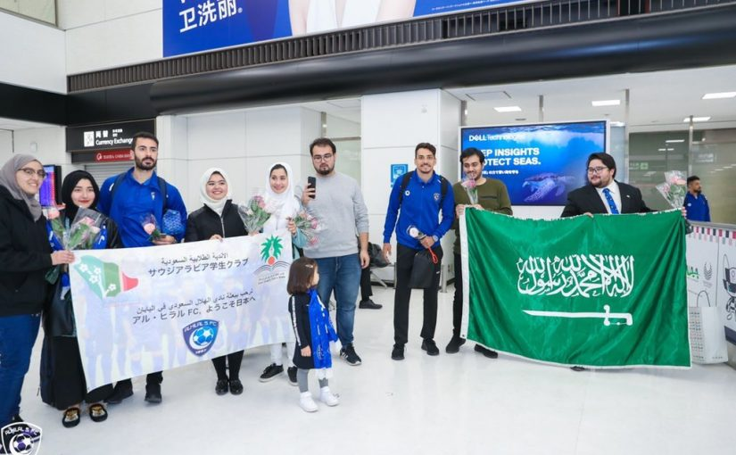 هاشتاق طوكيو يتصدر ترند السعودية في تويتر