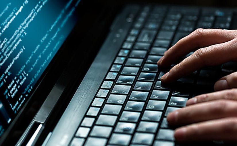 بحث عن الفيروسات في الحاسب