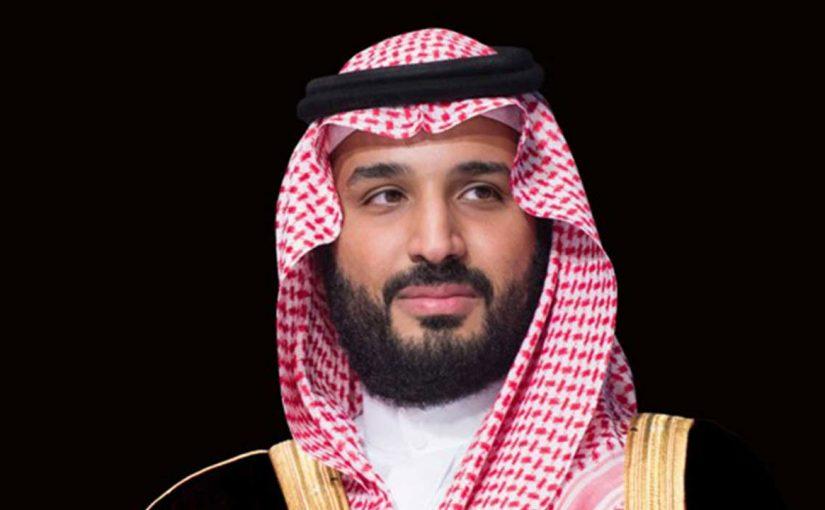 ولي العهد يوجه بتمديد فترة موسم الرياض