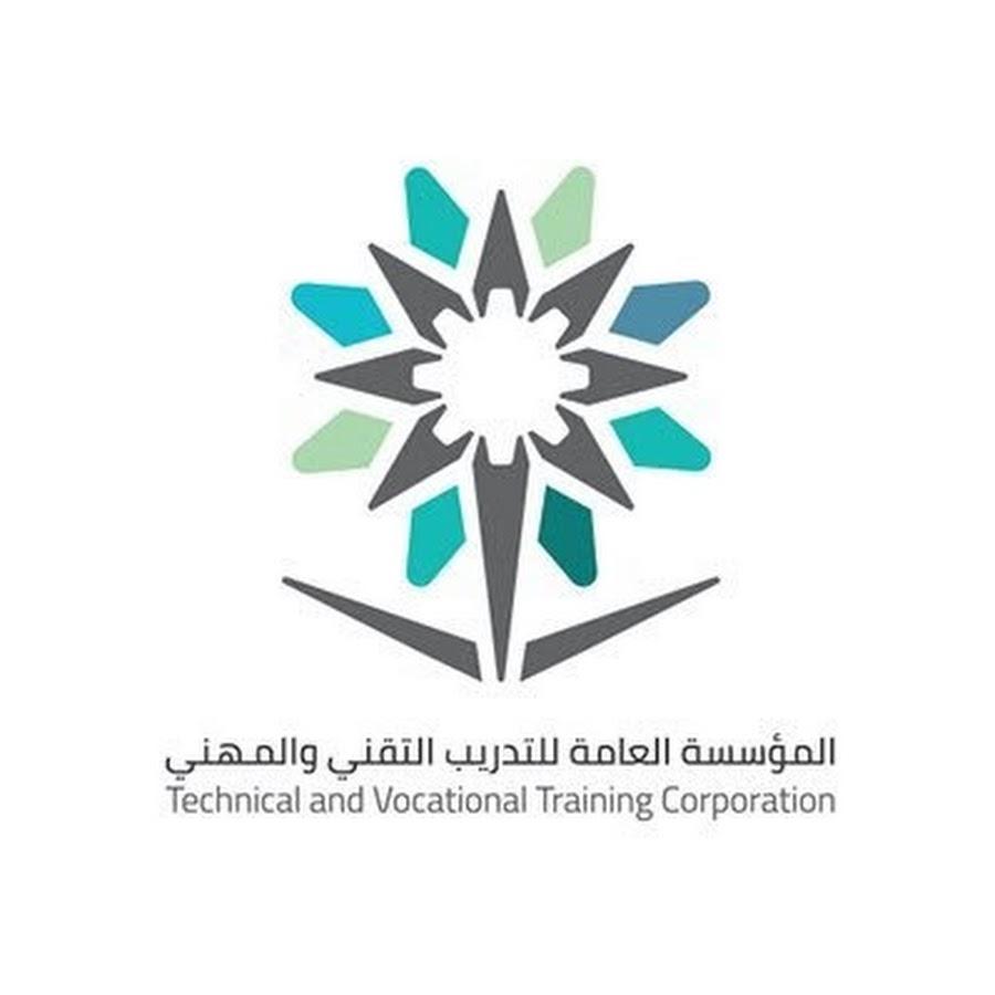 صور شعار التقنية الجديد جديدة