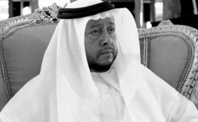 الإمارات تنعي الشيخ سلطان بن زايد