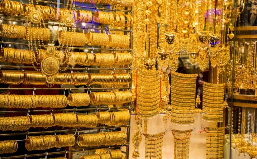 سعر الذهب اليوم في السعودية.. السبت 23 نوفمبر