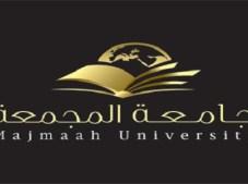صور شعار جامعه المجمعه جديدة موسوعة