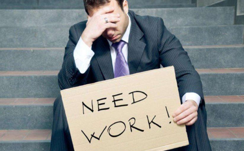 بحث عن البطالة pdf