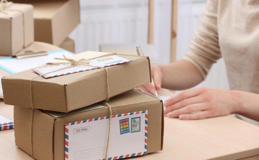 الصندوق البريدي للمدينة المنورة