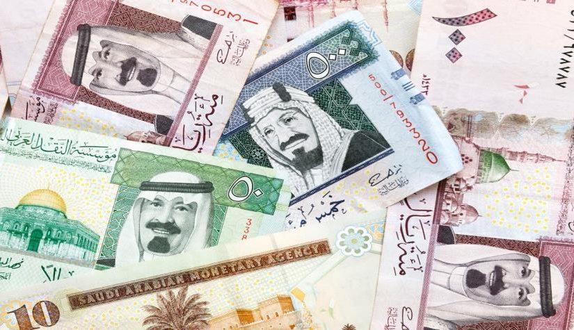 موعد الرواتب السعودية 1441