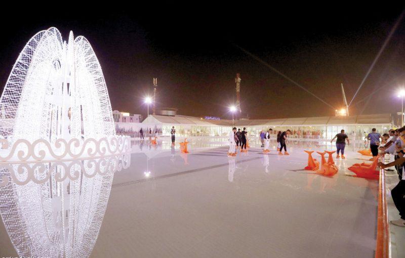 حلبة التزلج