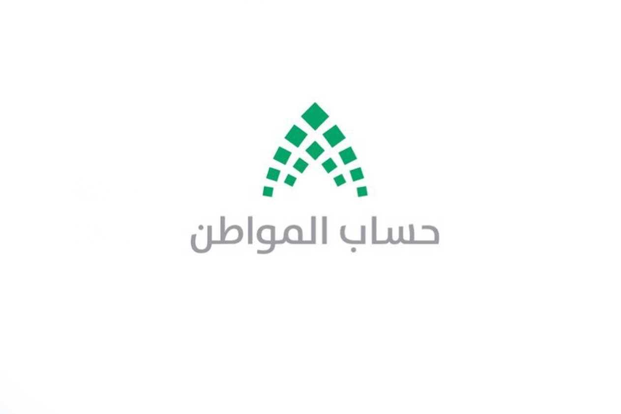 رابط تحديث حساب المواطن برقم الهوية خلال البوابة الالكترونية لحساب