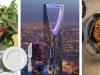 موعد تفاصيل فعالية Billionaire الرياض 2019