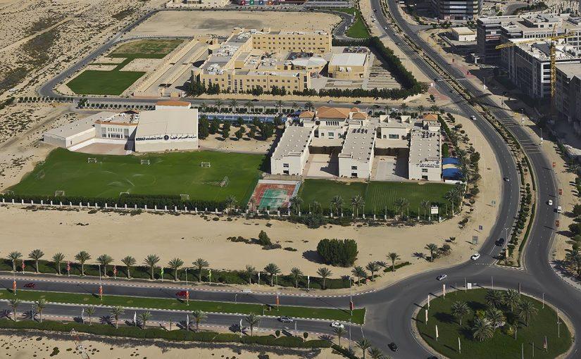 مجمع دبي للاستثمار
