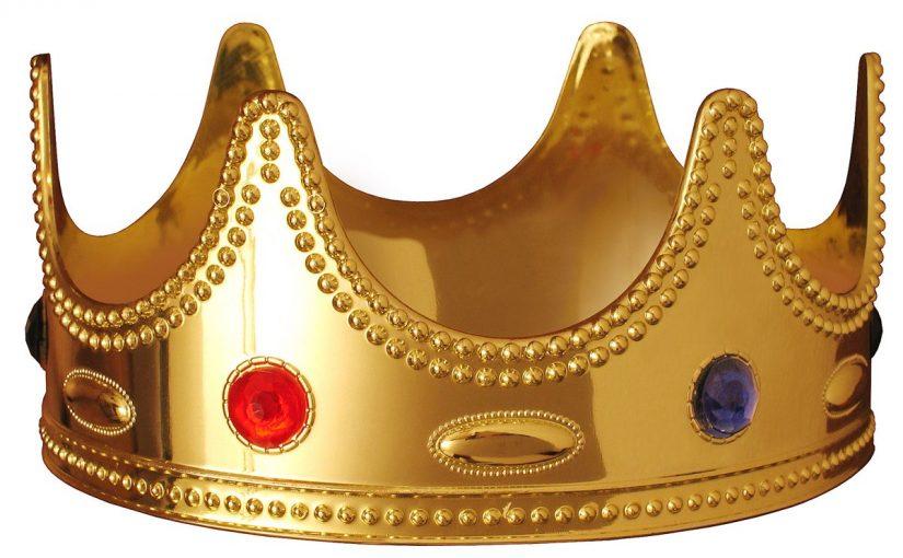 تفسير رؤيا الملك في المنام