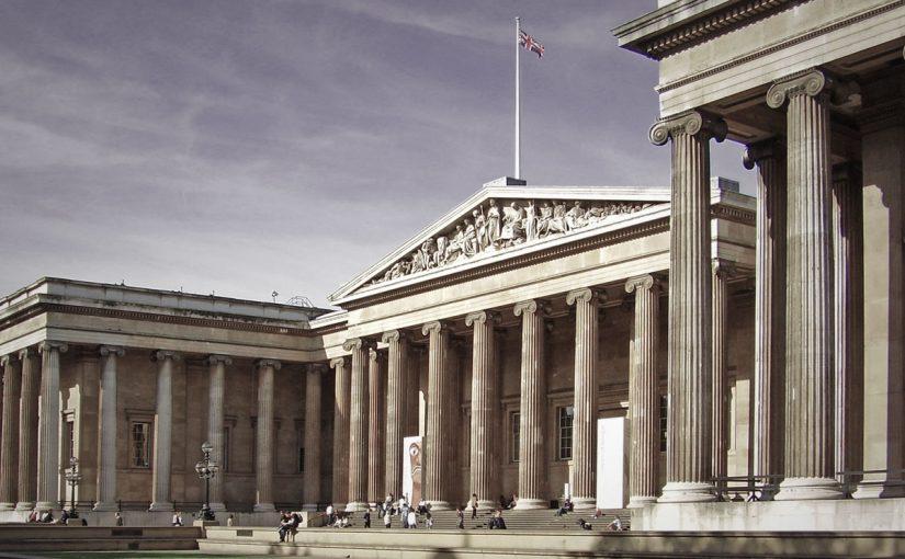 المتحف البريطاني