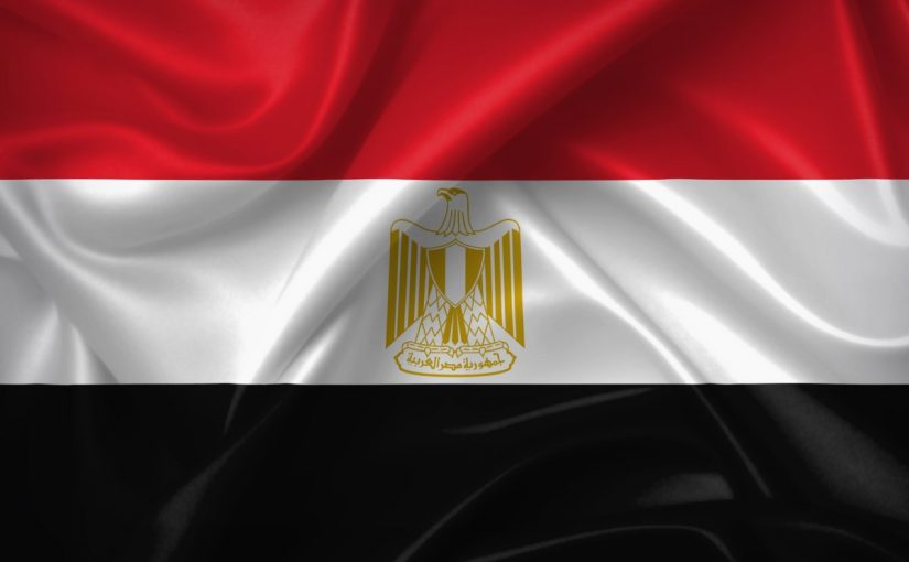 توقعات ... لمصر 2020