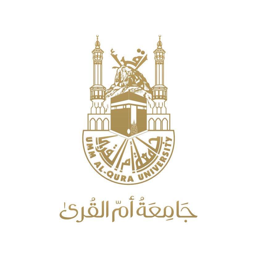 صور شعار جامعة أم القرى جديدة