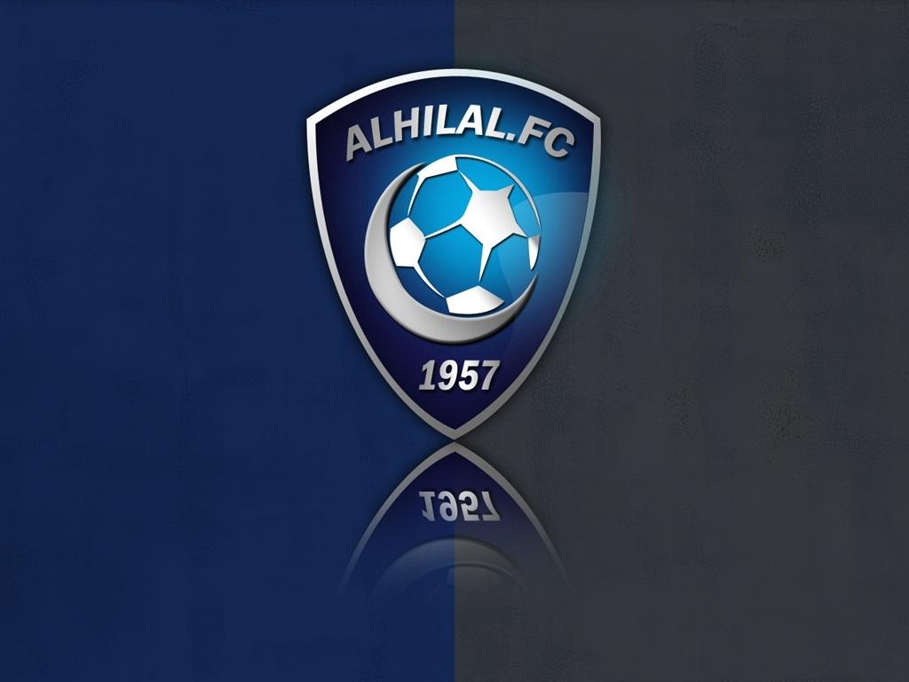 صور شعار نادي الهلال السعودي جديدة