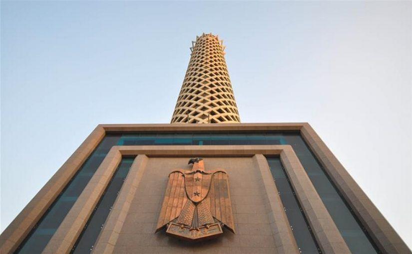 انتحار طالب في كلية الهندسة من أعلى برج القاهرة