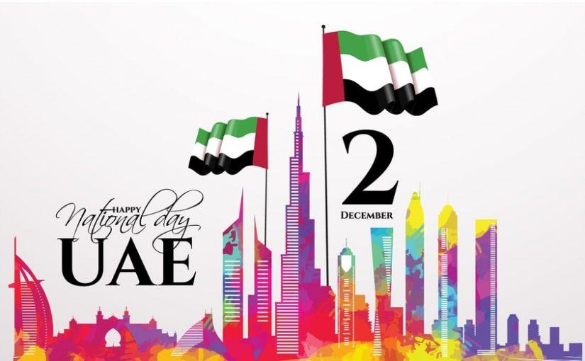 بالفيديو.. الإمارات تدخل جينيس بـ 5 أرقام قياسية جديدة احتفالاً باليوم الوطني