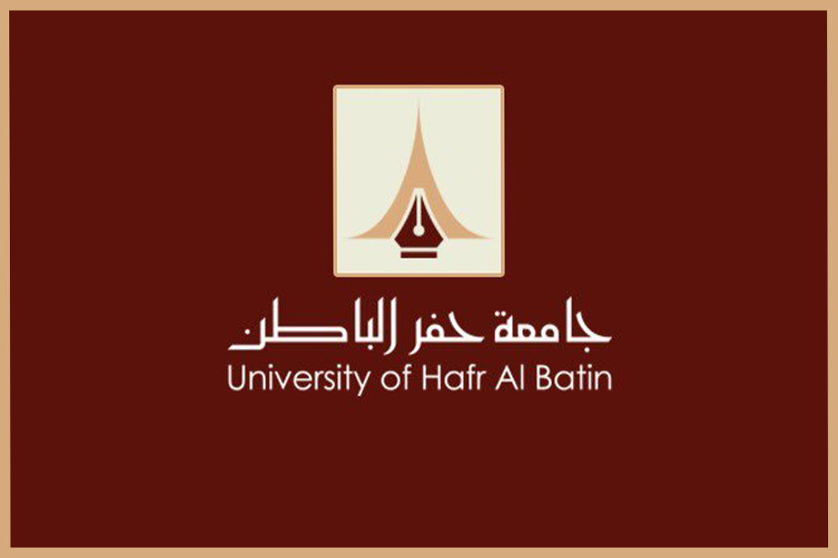 صور شعار جامعة الحفر جديدة موسوعة