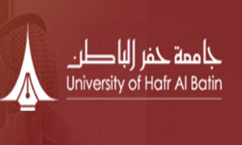 شعار جامعة حفر الباطن صغير Kaiza Today