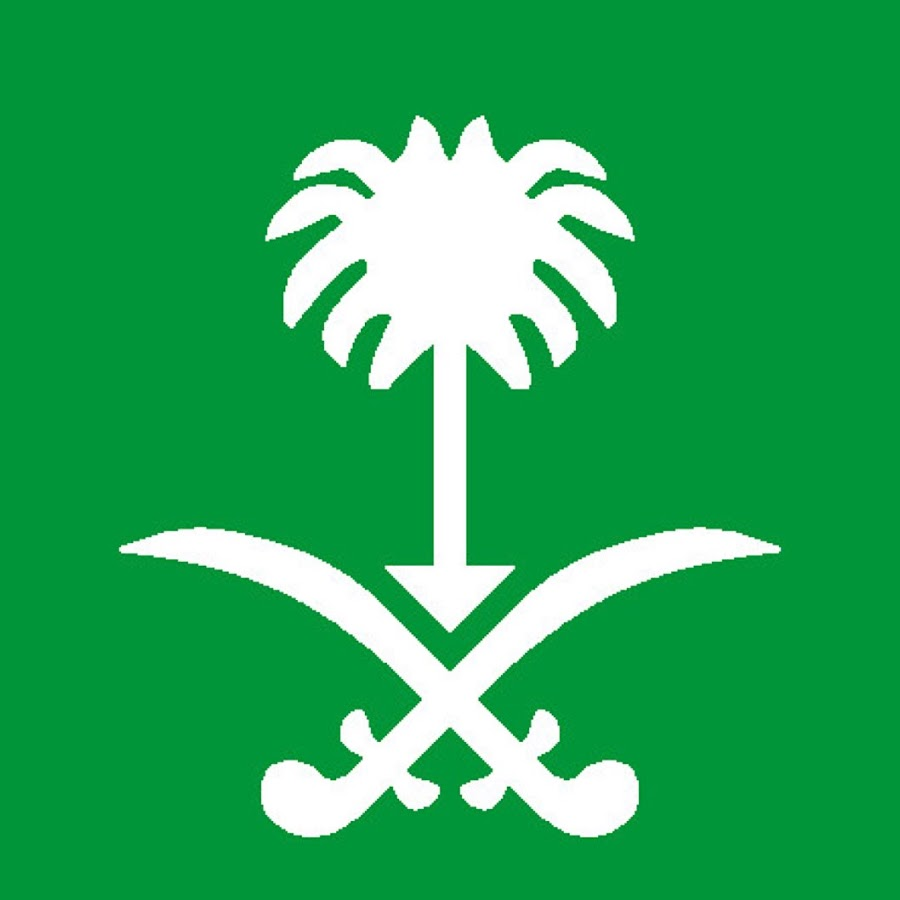 صور شعار السعودية سيفين ونخلة جديدة موسوعة
