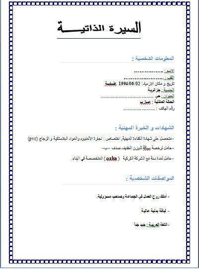 استخراج ورقة من ملف pdf