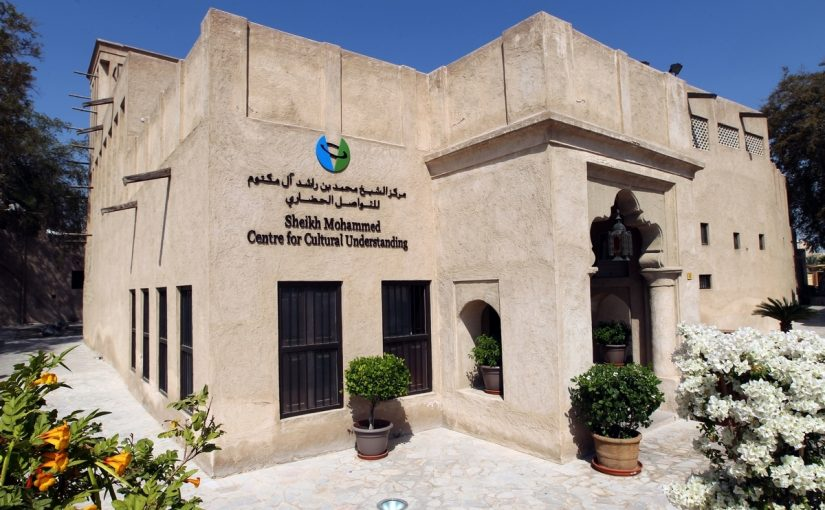 مركز الشيخ محمد للتواصل الحضاري