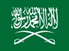 صور شعار المملكة العربية السعودية فيكتور جديدة
