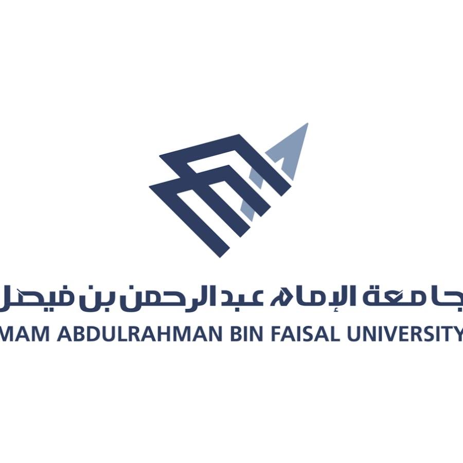 صور شعار جامعة الدمام الجديد جديدة