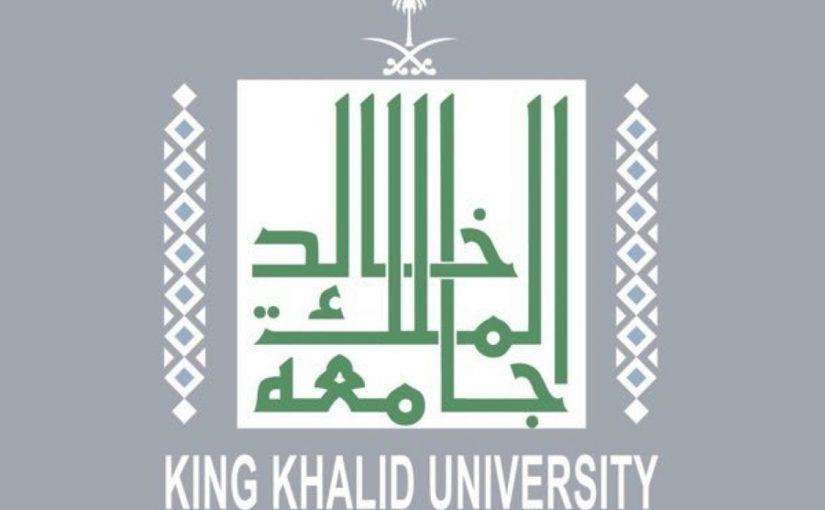 هاشتاق جامعة الملك الخالد يتصدر التريند السعودي