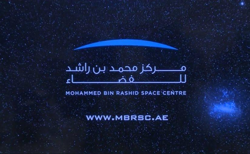 ألف متقدم خلال أربع ساعات يسجلون في برنامج رواد الفضاء الإماراتي