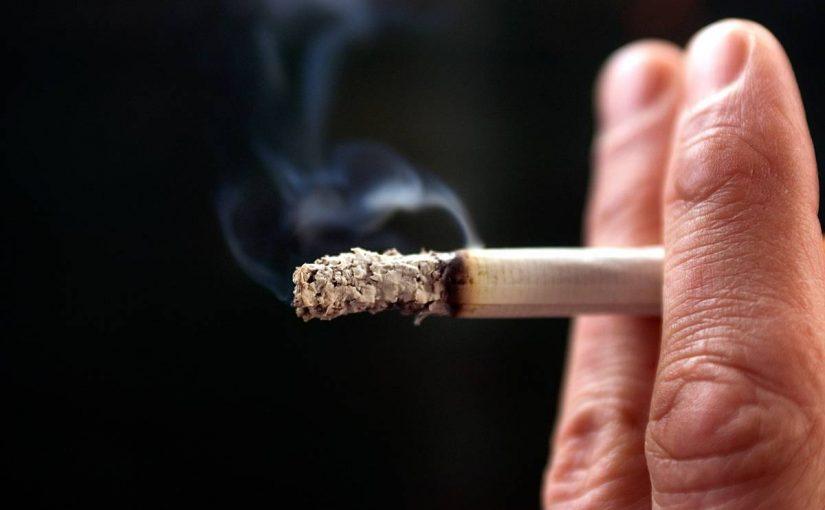 تفسير السيجارة في المنام
