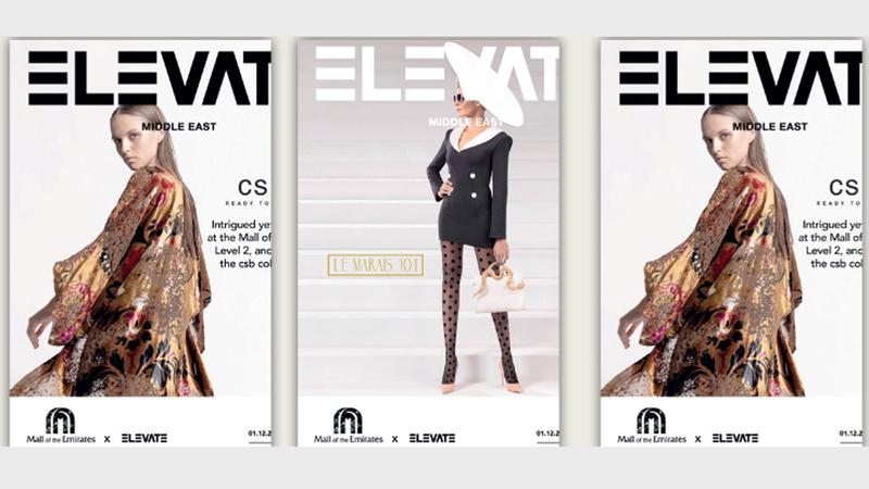مول الإمارات يستضيف في فعاليات الموضة ELEVATE خمسين مصممًا عالميًا
