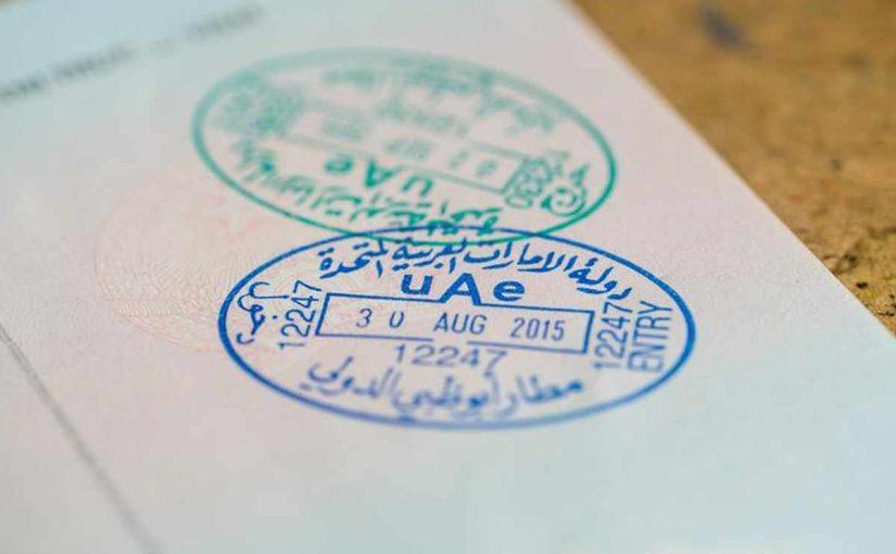 قوانين تأشيرة الإمارات
