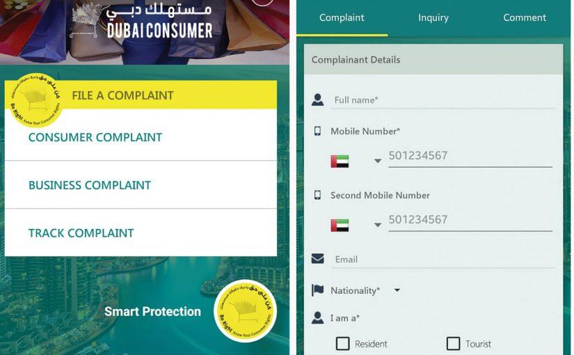 تطبيق مستهلك دبي