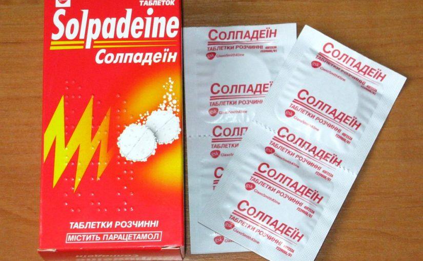 دواعي وتحذيرات استخدام سولبادين فوار مع فيتامين سي موسوعة