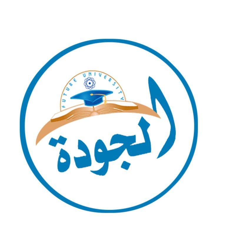 شعار الجودة الجديد 2009 Kaiza Today