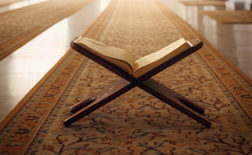 آيات السكينة والطمأنينة