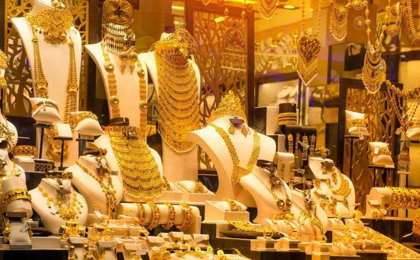 أسعار الذهب في السعودية اليوم 17ديسمبر2019