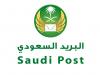 ما هو رقم الرمز البريدي بالسعودية