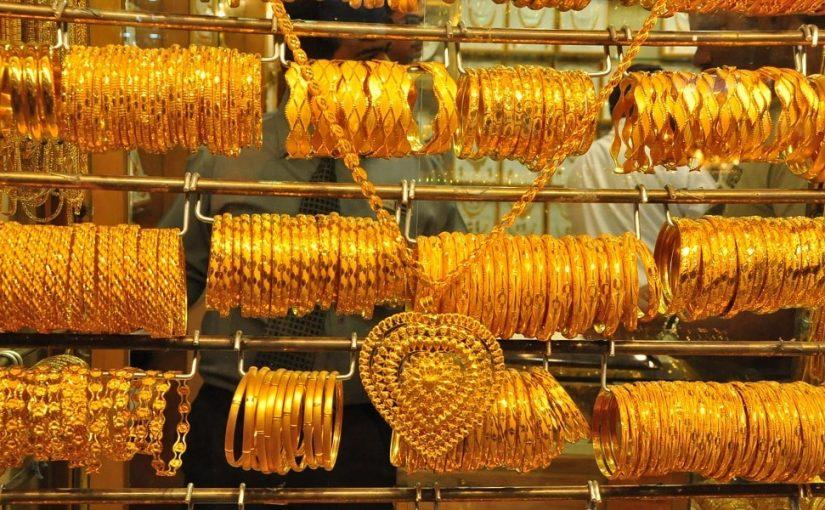 أسعار الذهب في السعودية اليوم 18ديسمبر