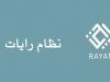 رابط وشروط التسجيل في نظام رايات 1441\2020