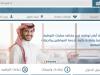 رابط التقديم في الوظائف العسكرية للقوات الخاصة للأمن البيئي في السعودية 1441