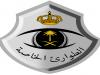 صور شعار قوات الطوارئ الخاصة جديدة