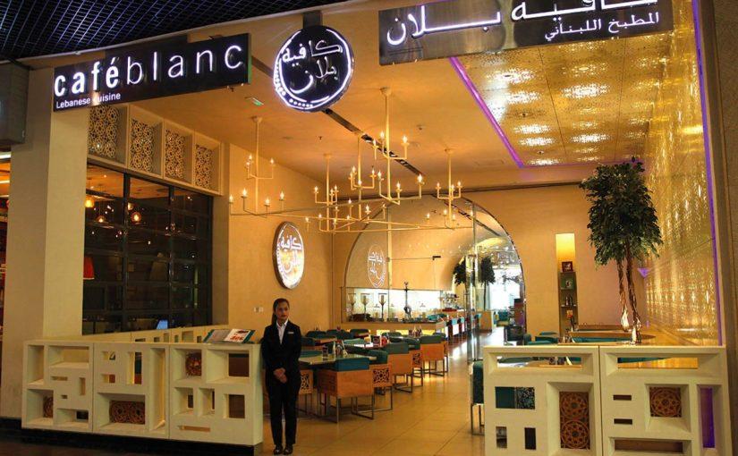 أفضل مطاعم ومقاهي دبي مول