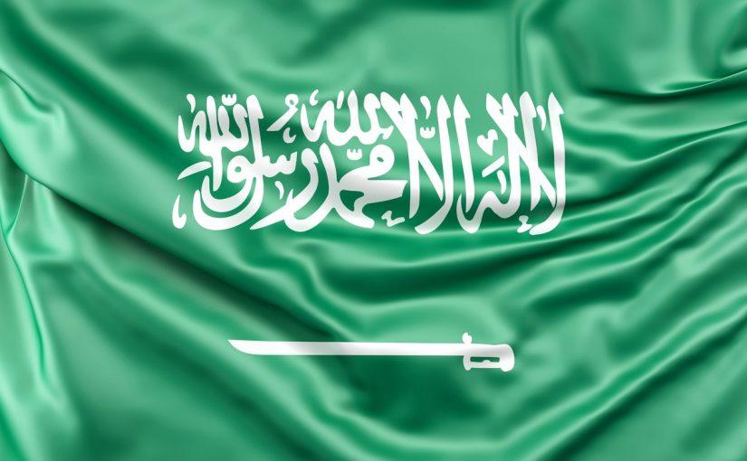 حكام المملكة العربية السعودية