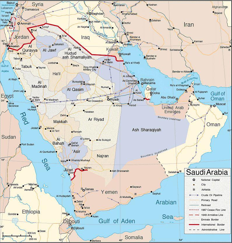خريطة السعودية التفصيلية كاملة